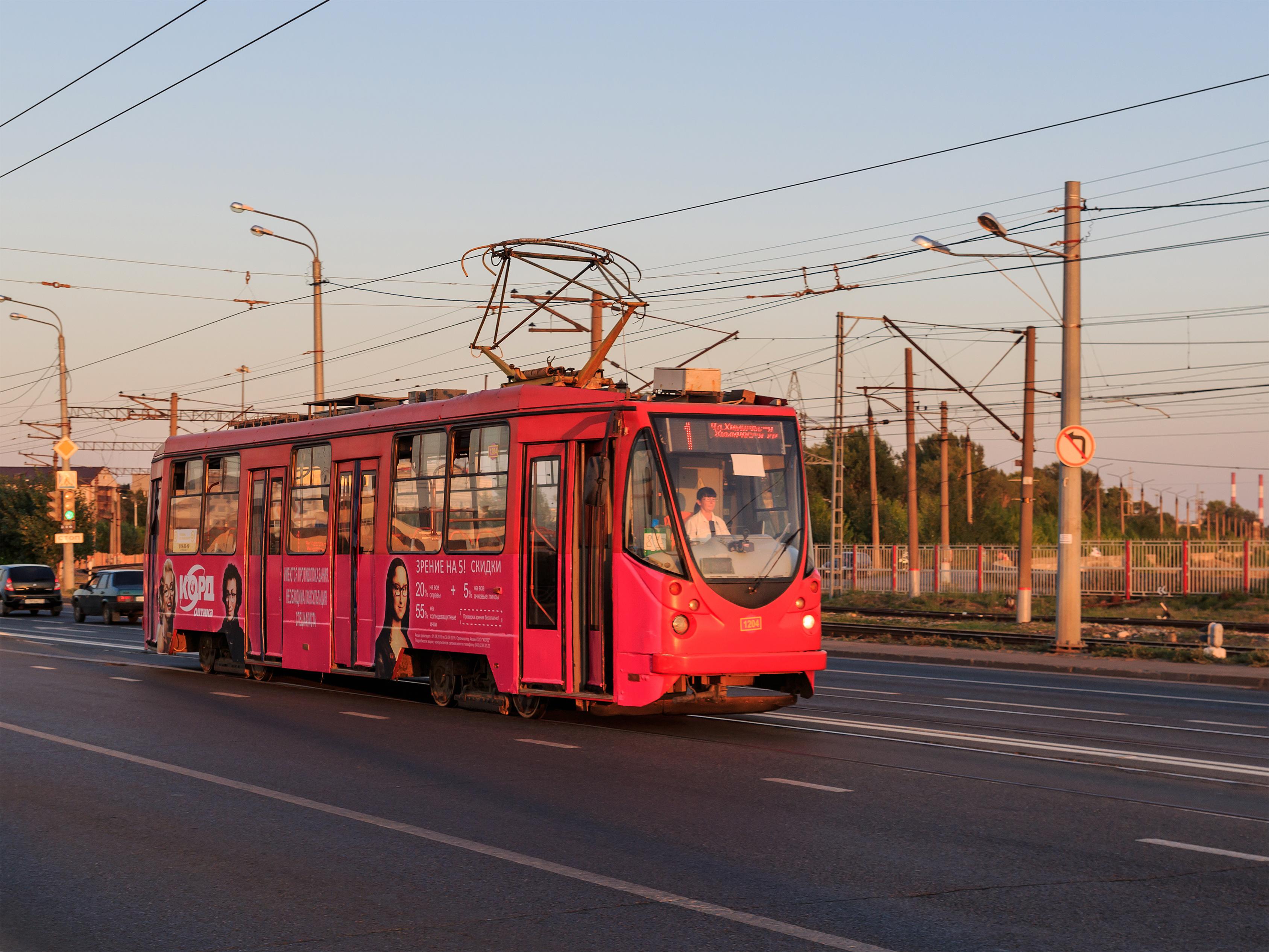 Kazan: public transport and details 67