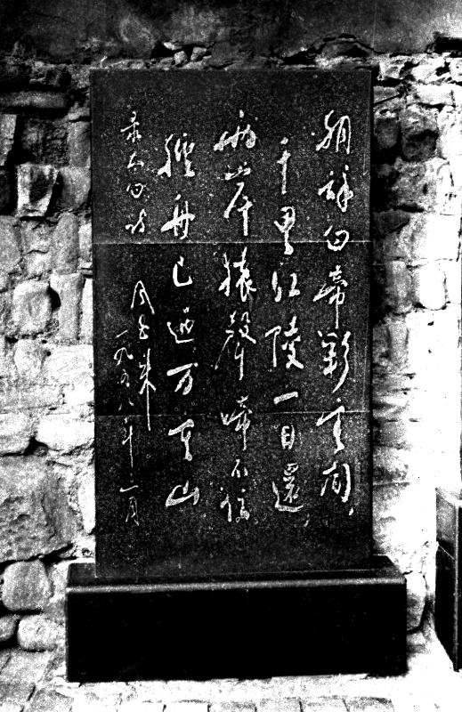 Li Bai Zhou Enlai.jpg