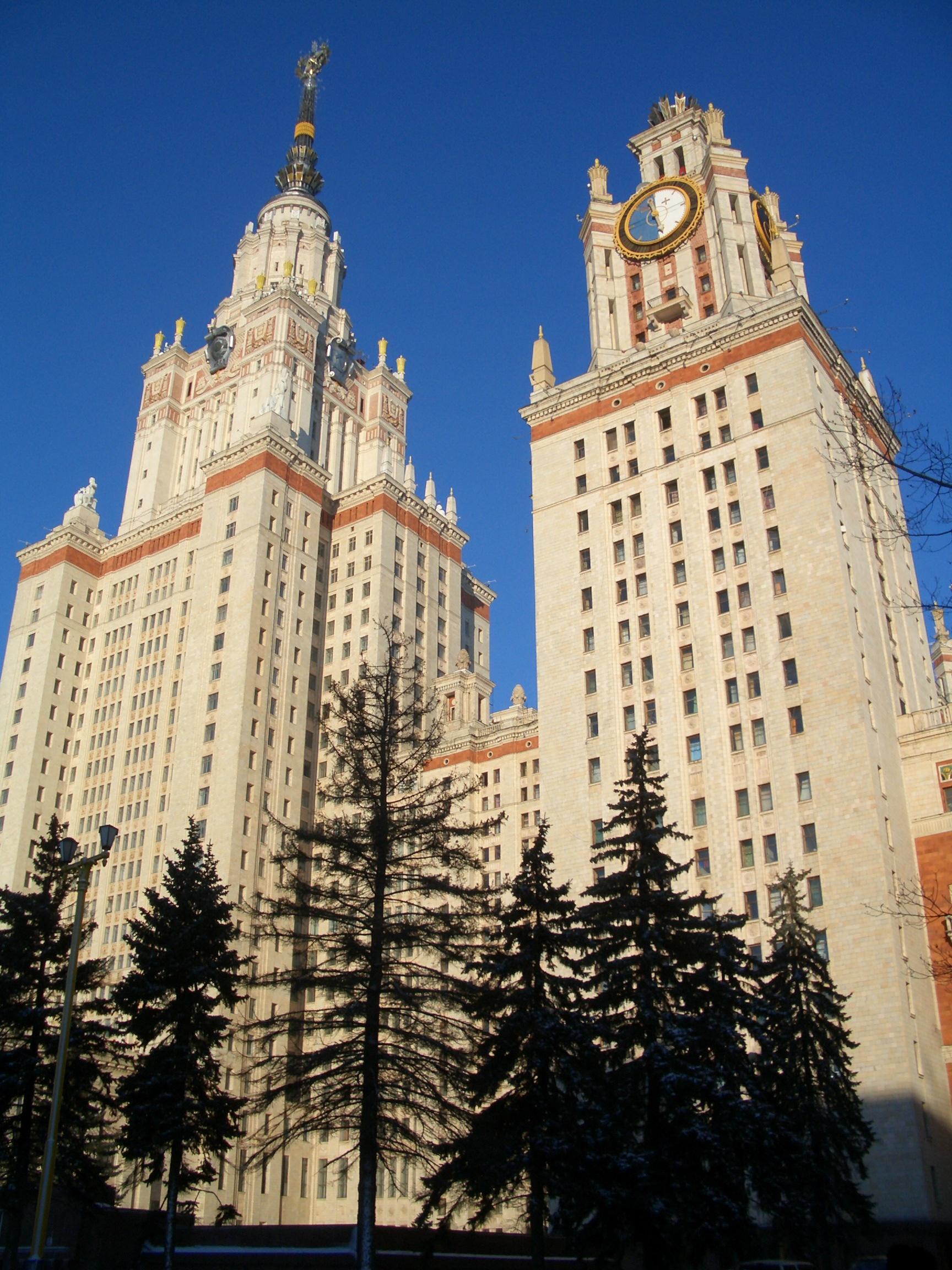 [Hình: Lomonosov_University_Moscow.JPG]