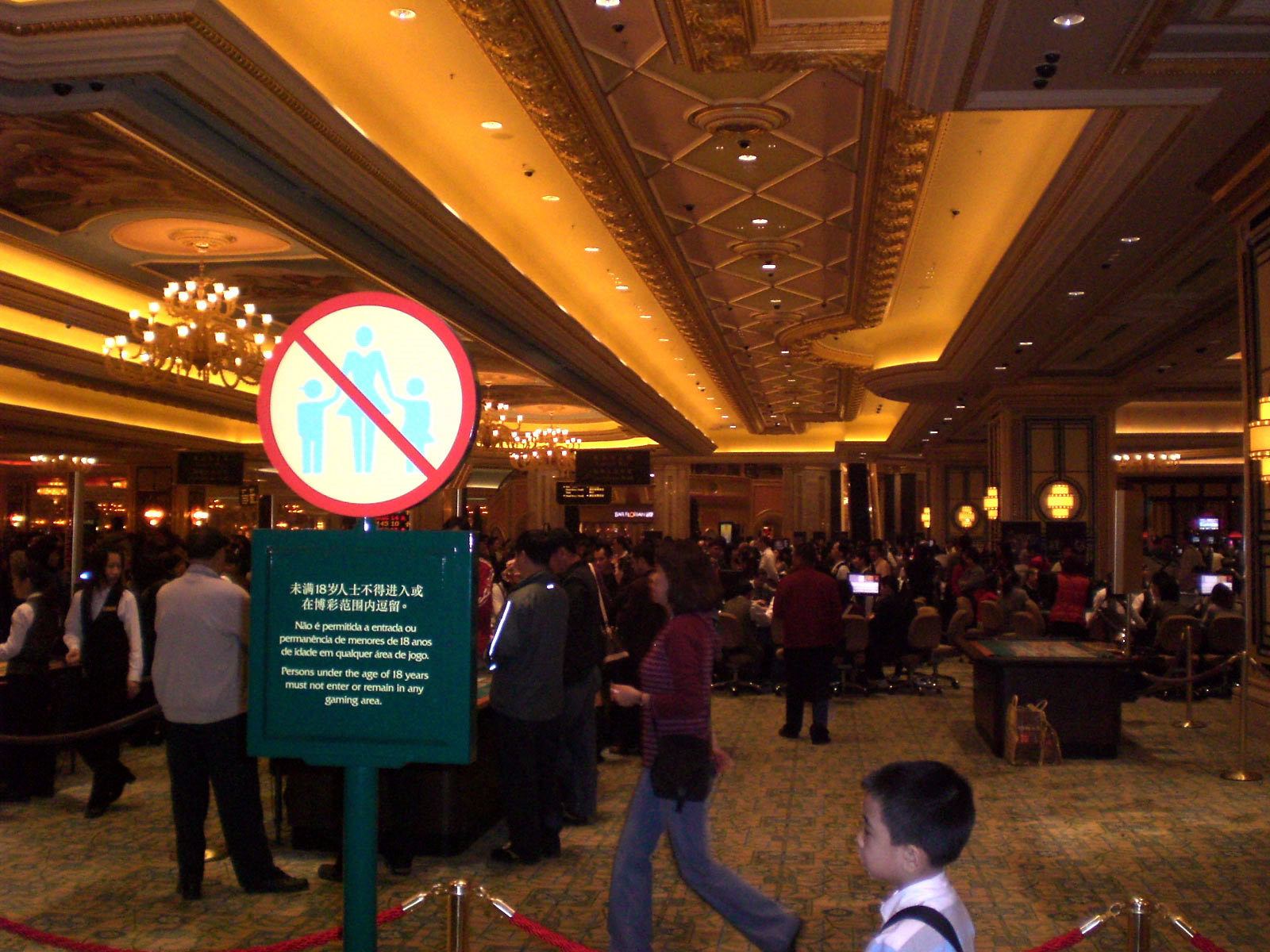 Macau Casino Venetian