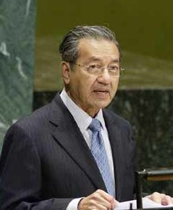 File:Mahathir Mohamad addressing the UN 2003.jpg