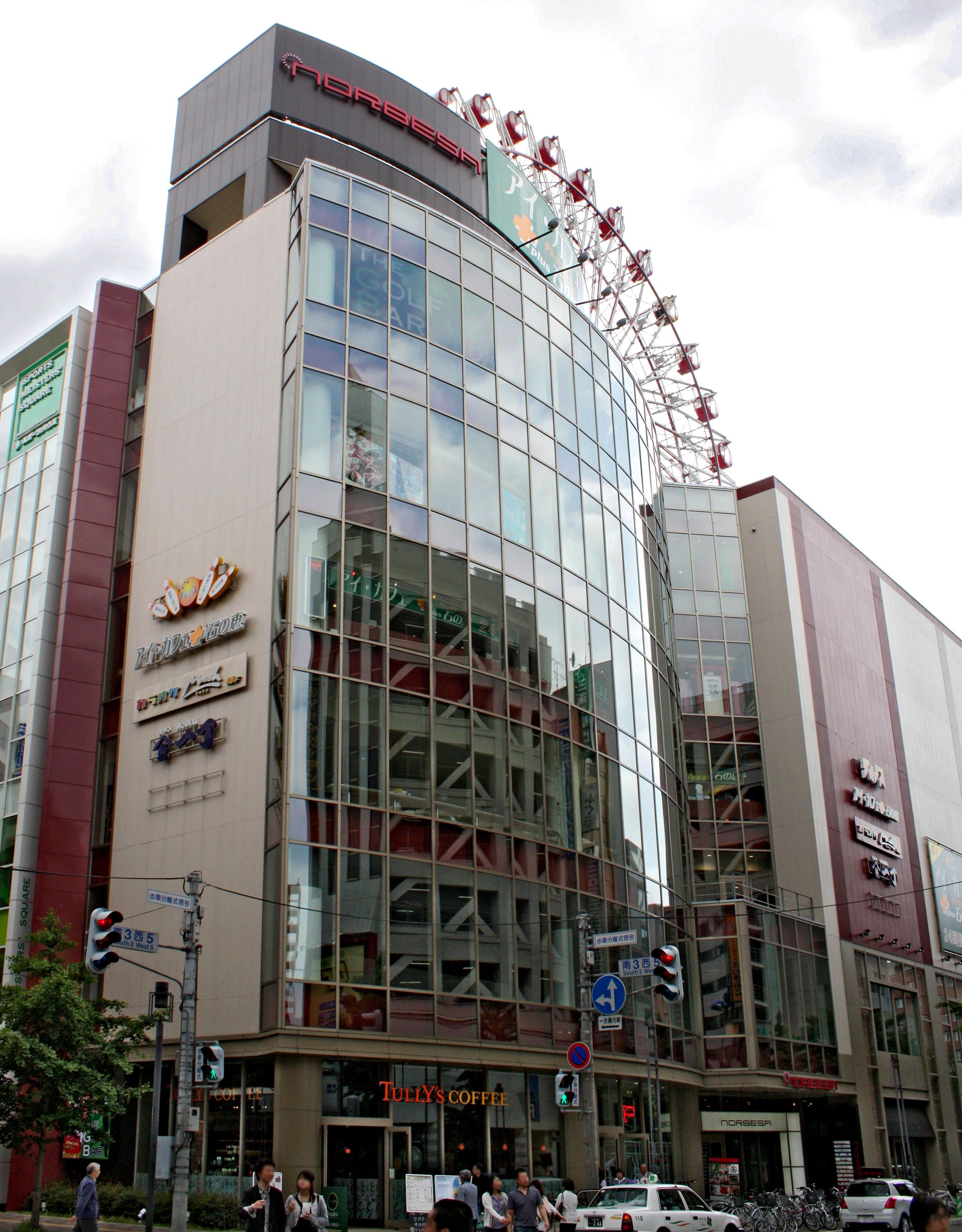 すすきの・札幌のショッピングスポット nORBESA[ノルベサ]