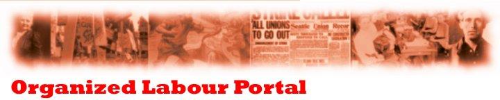 Organized-labour-portal-banner.jpg