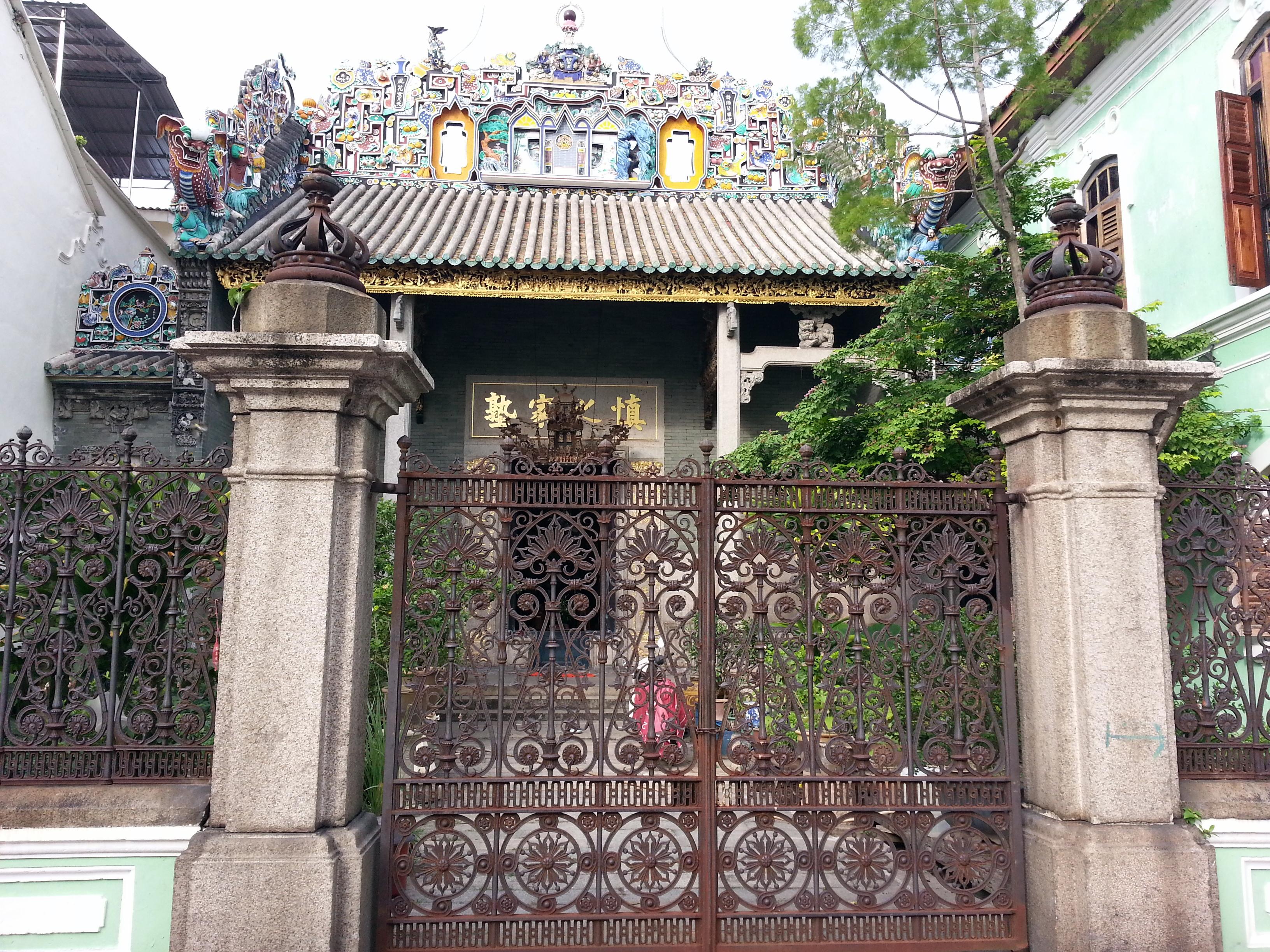 filepinang peranakan mansion george town penang 2jpg