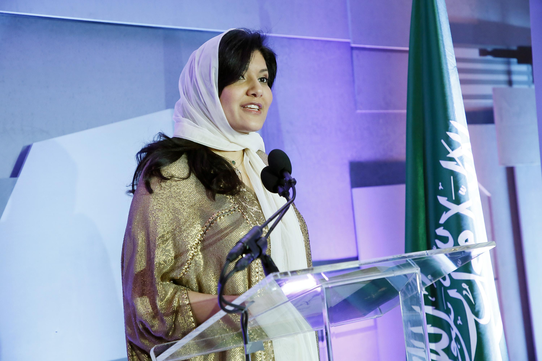 Reema Bint Bandar Al Saud Wikipedia