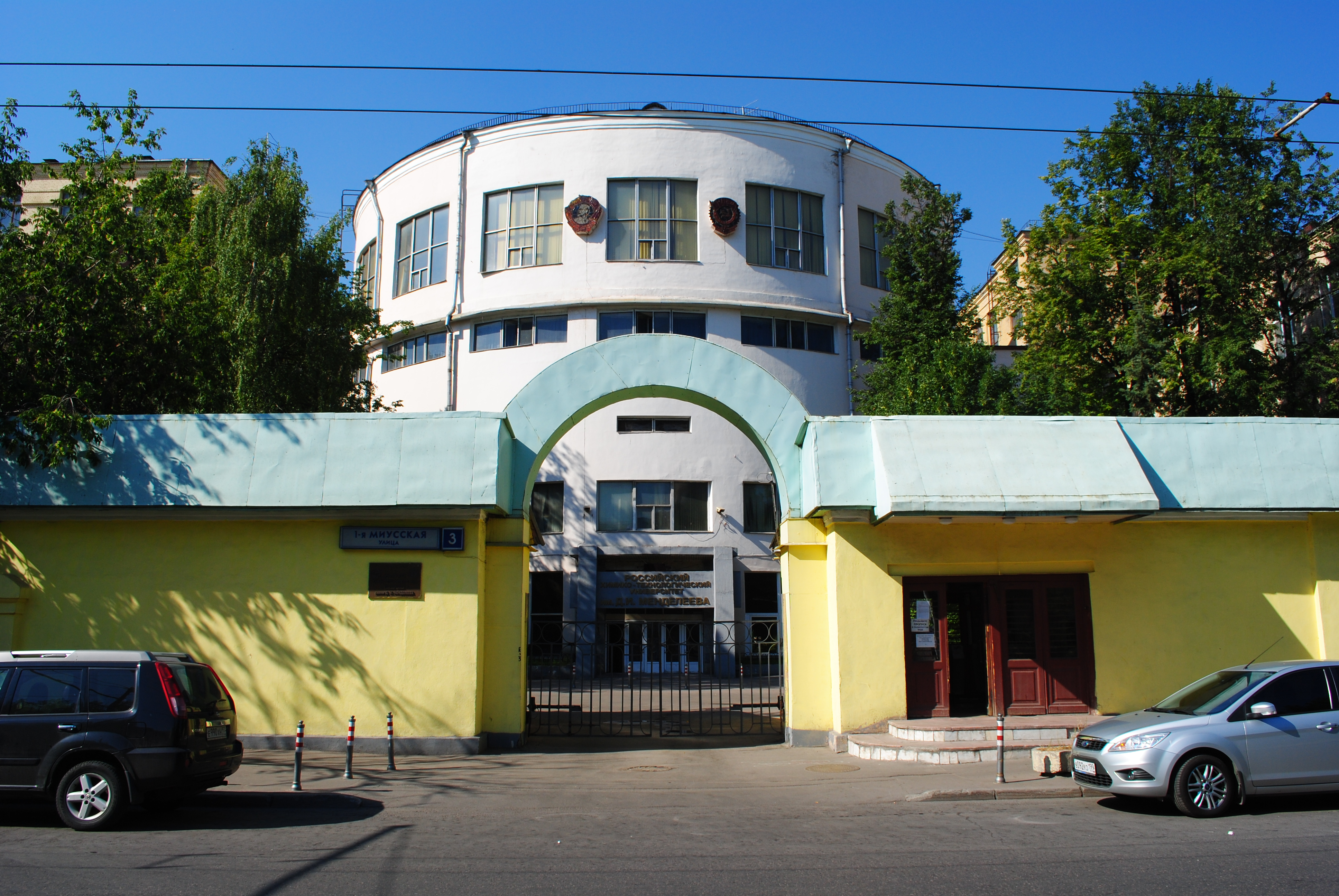 Получения ТУ до сдачи объекта в Менделеево получения ТУ до сдачи объекта в Гвоздева улица