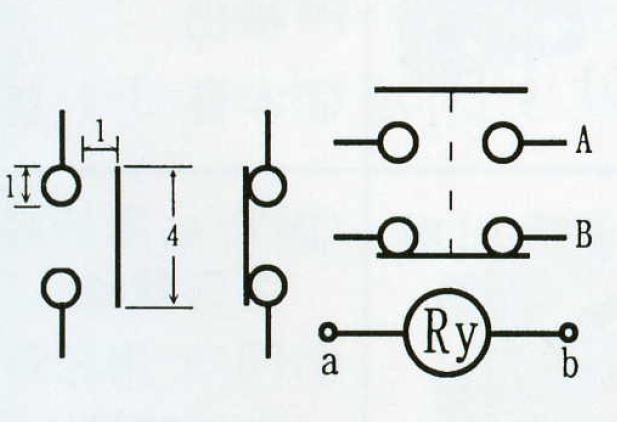 spdt relay schematic