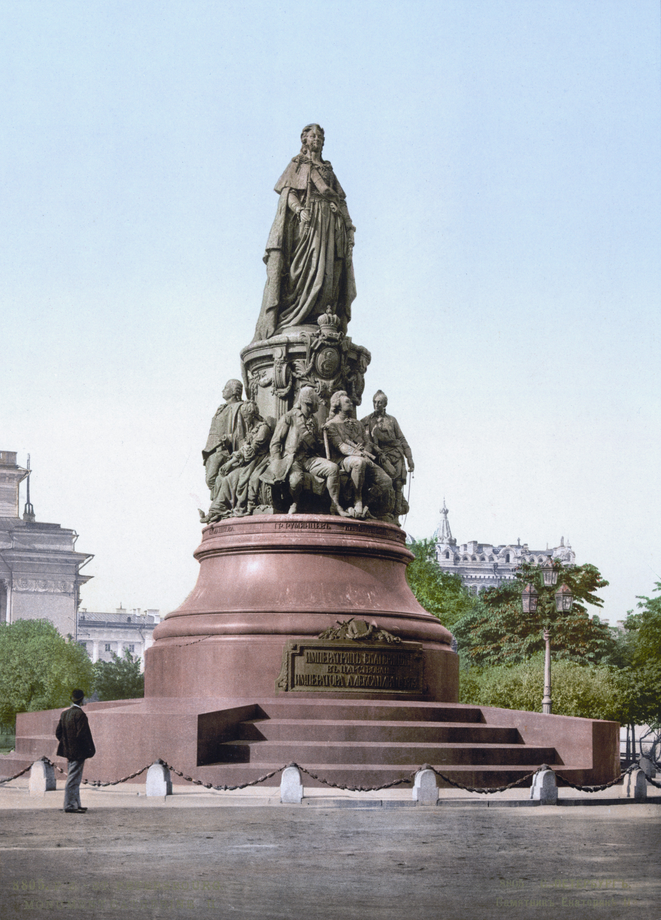 SPB Monument of Catherine II 1890-1900.jpg