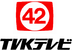 File:TVK logo 1972.png
