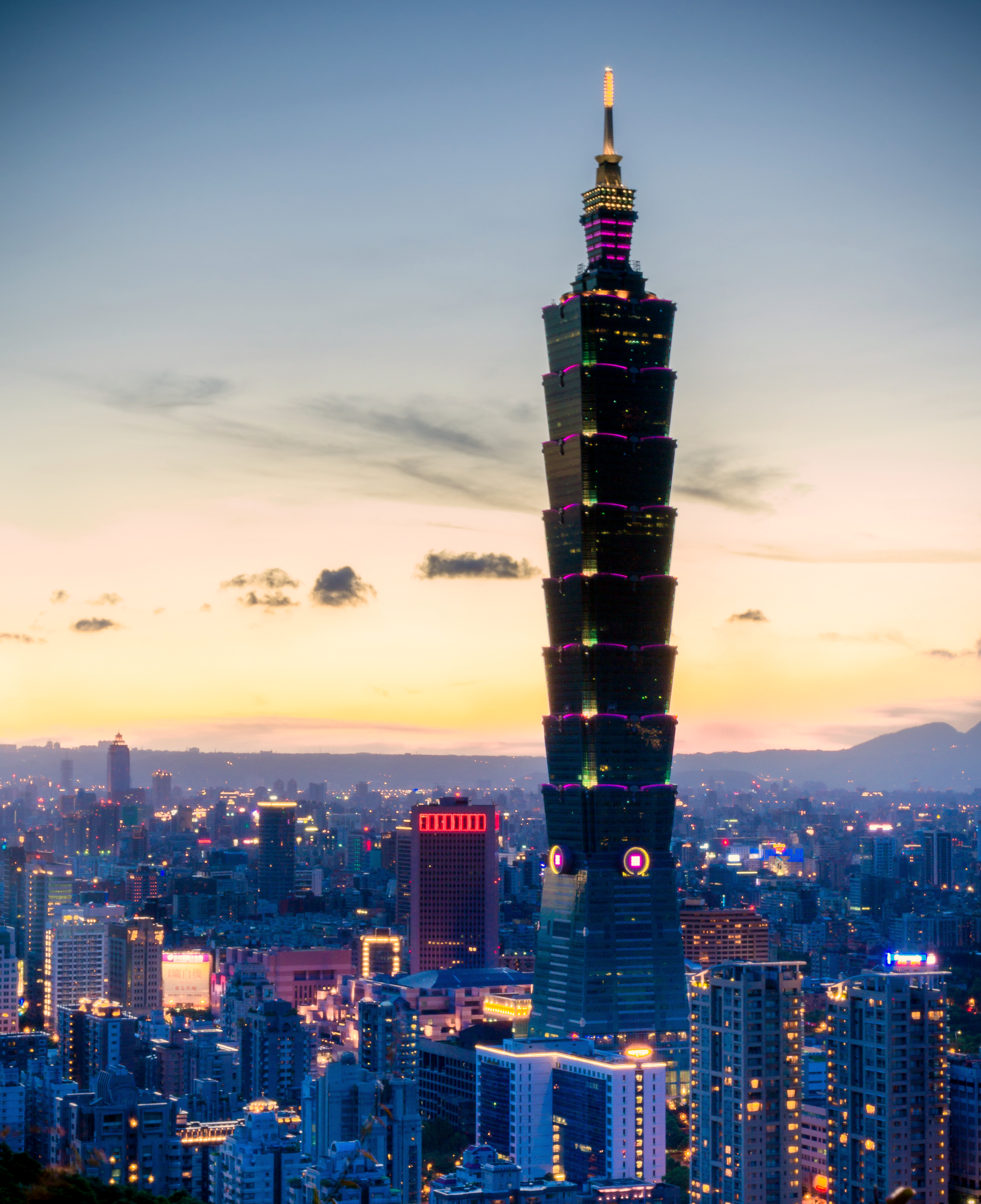 Taipei_101_view.jpg