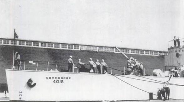 USS Commodore