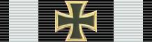 Железный крест 1-го класса