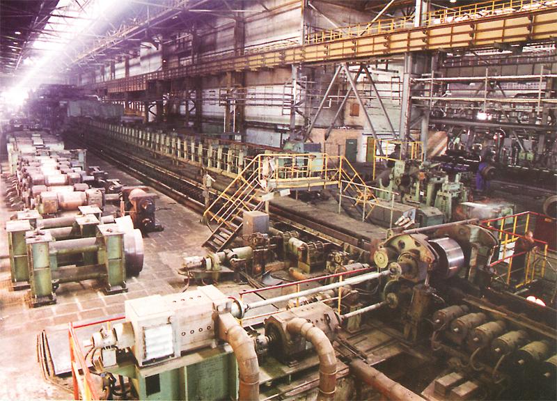 Guzhon rolling mill