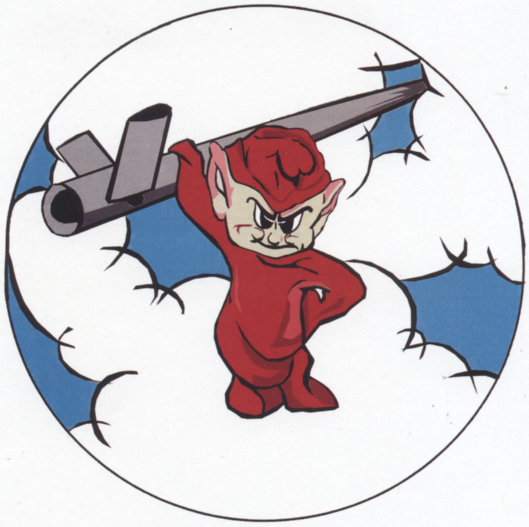 711th Air Refueling Squadron