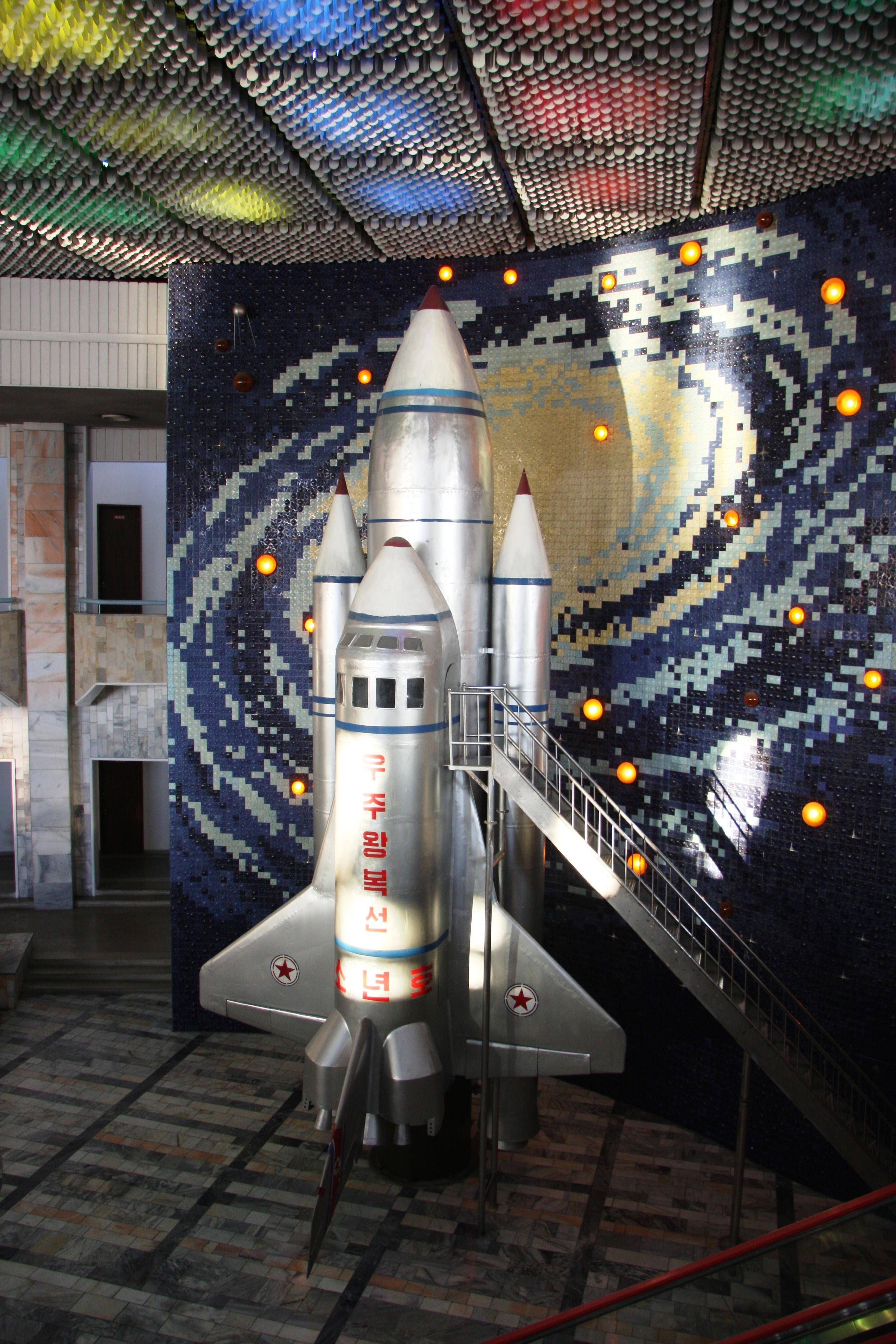 space shuttle programming language - photo #16