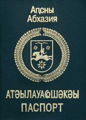 Abkhazian passport passport