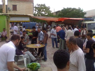 Aïn Yagout Place in Batna, Algeria