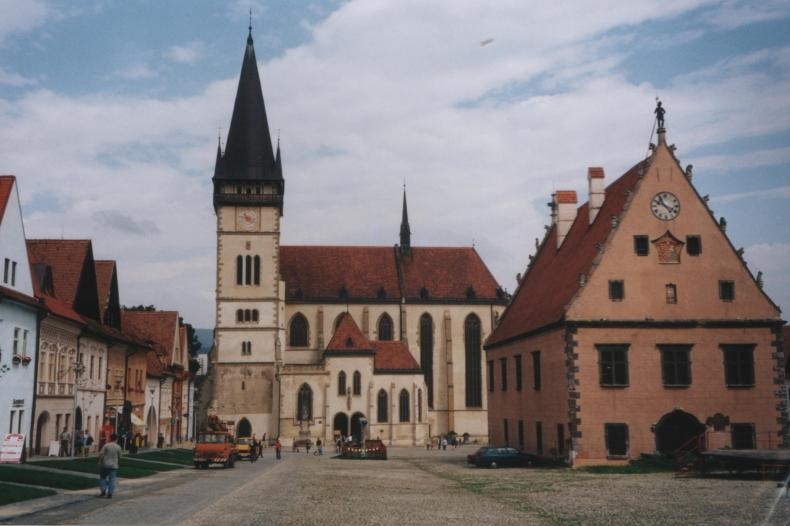 Файл:Bardejov-town center square.jpg