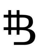 Bitcoin-proposal-1.png English: A proposed symbol for the Bitcoin currency. Date 3 October 2012, 15:05:43 Source https://en.bitcoin
