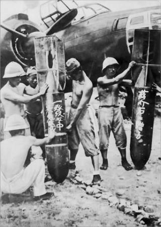 File:Bombs for Chiang Kai-shek.jpg
