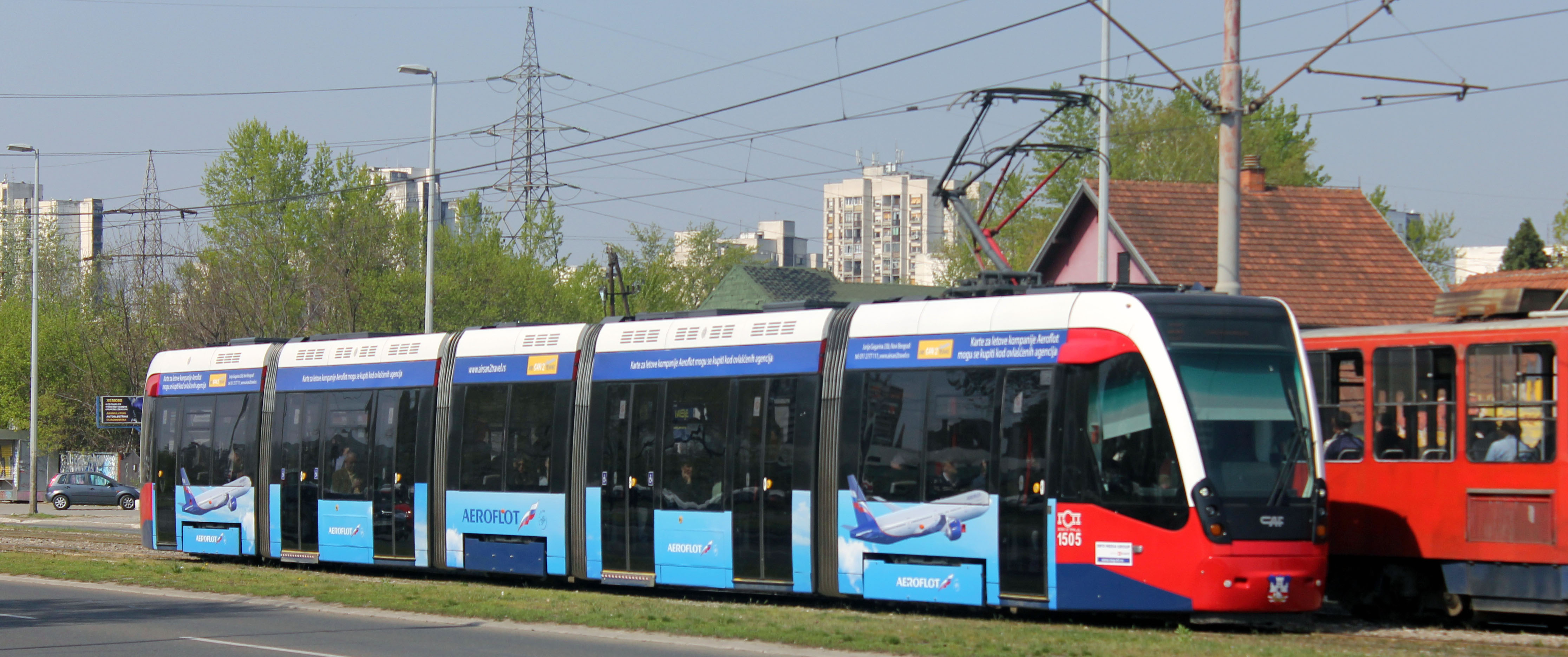 File Caf Gsp Beograd 1505 Jpg Wikimedia Commons