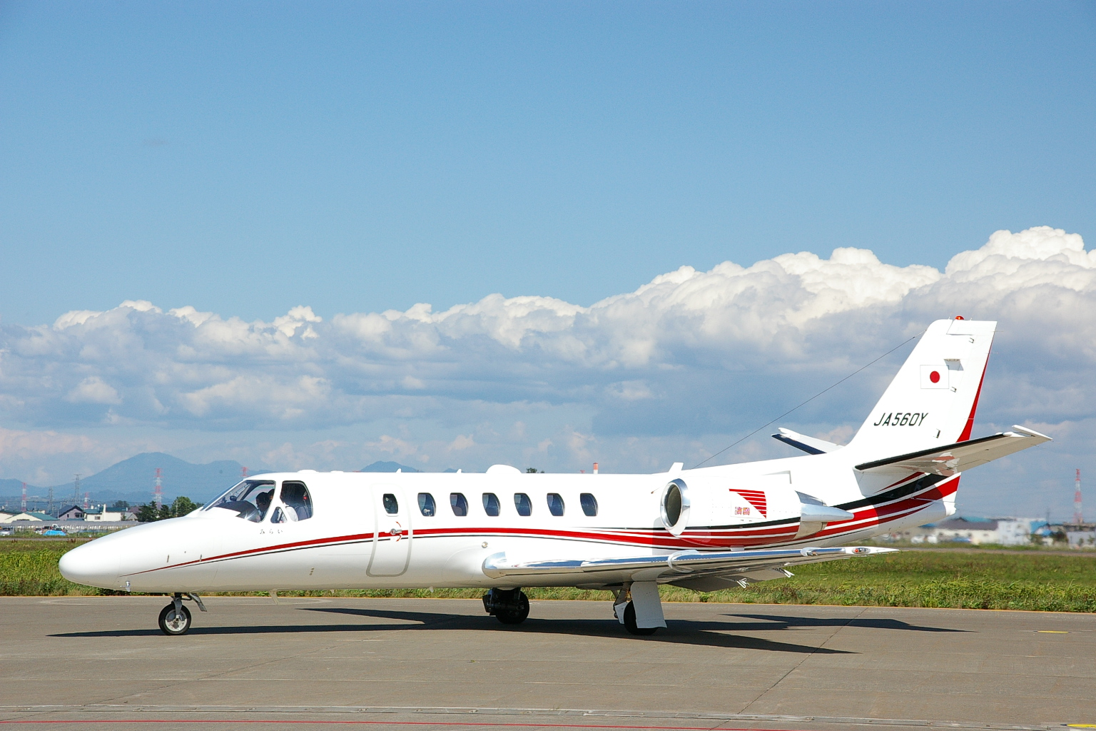 File:Cessna Citation V.JPG