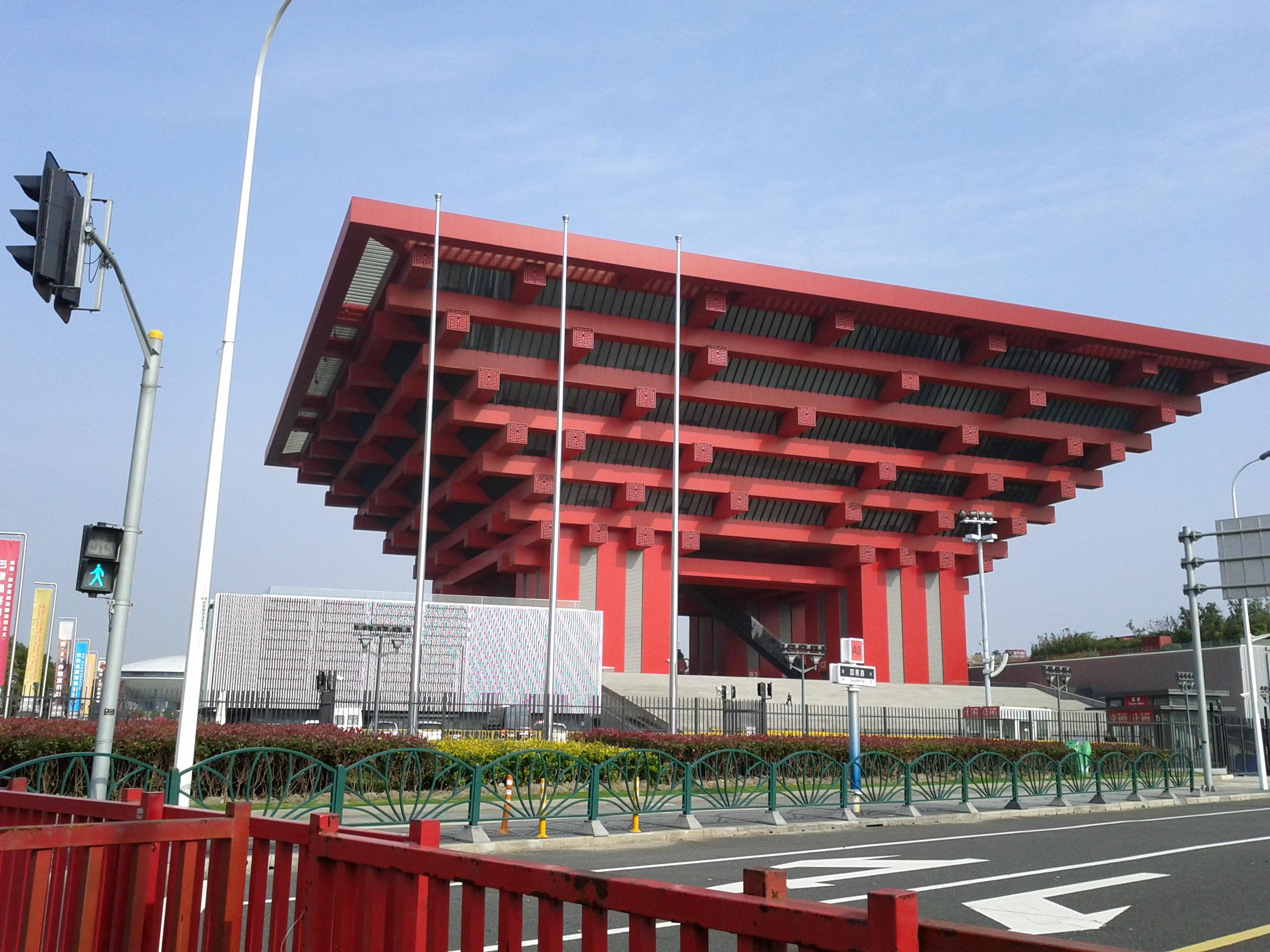 Beijing Urban Planning Exhibition Hall