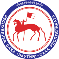 File:Coat of Arms of Sakha (Yakutia).png