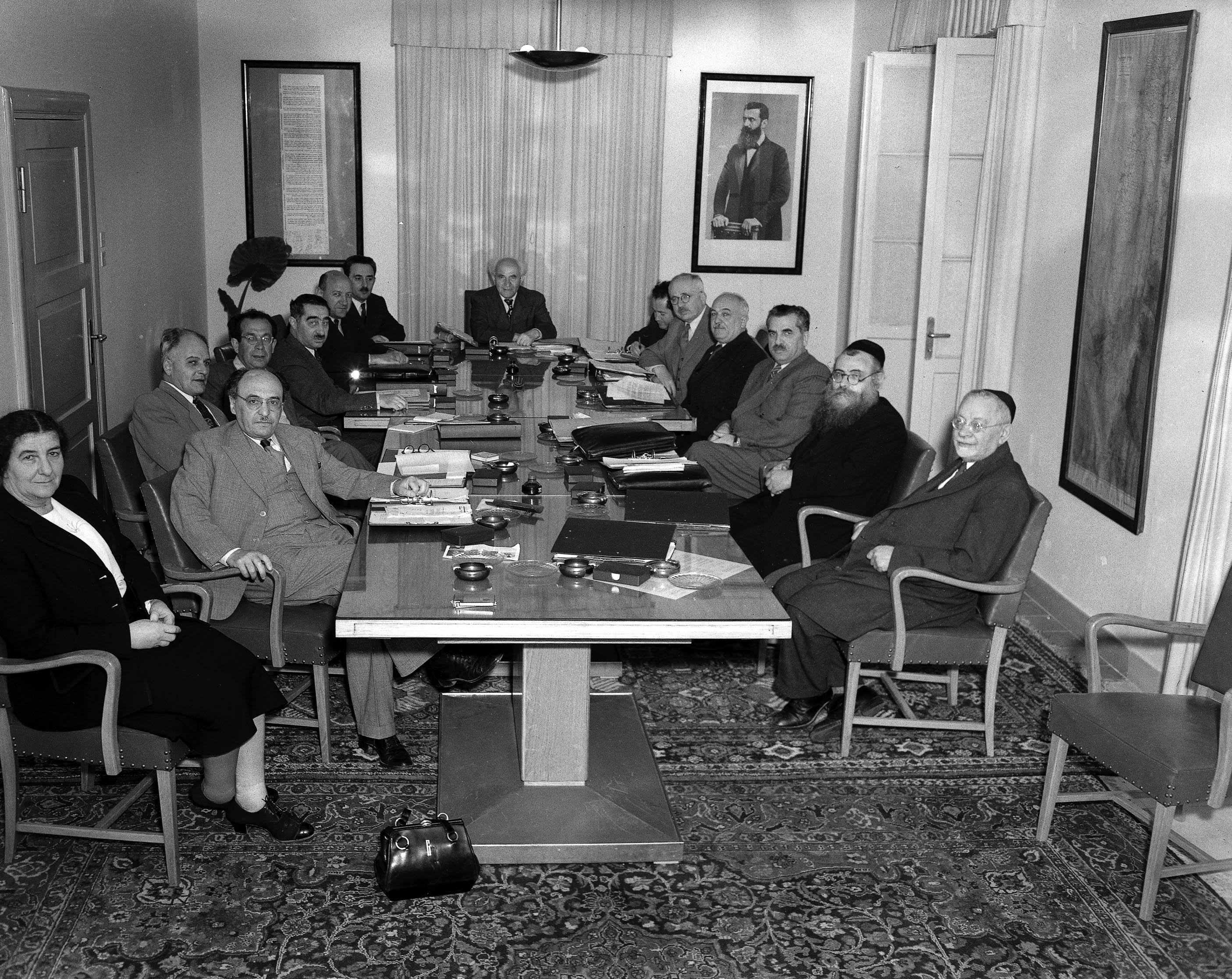 ממשלת ישראל הראשונה