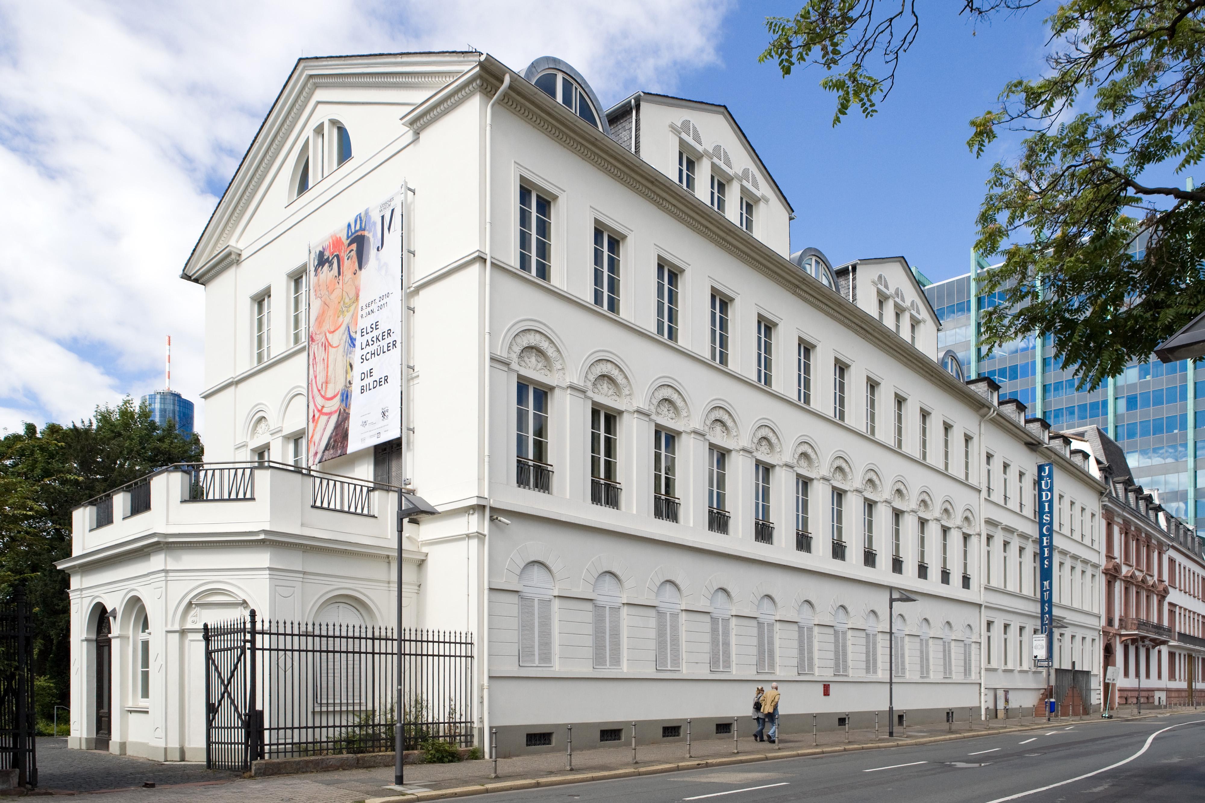 Jewish museum frankfurt wikiwand for Design museum frankfurt