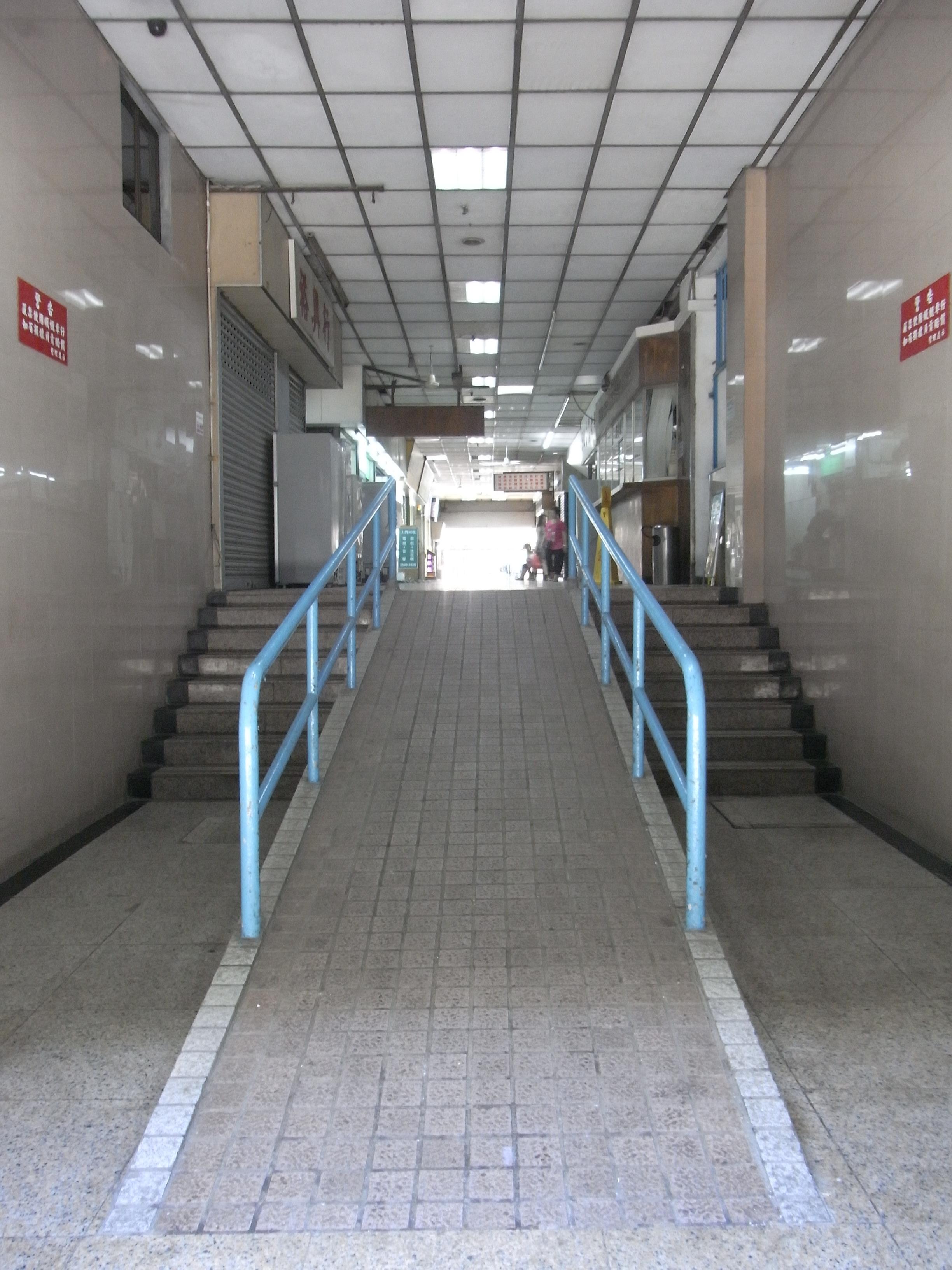 Interior Design Entrance Requirements