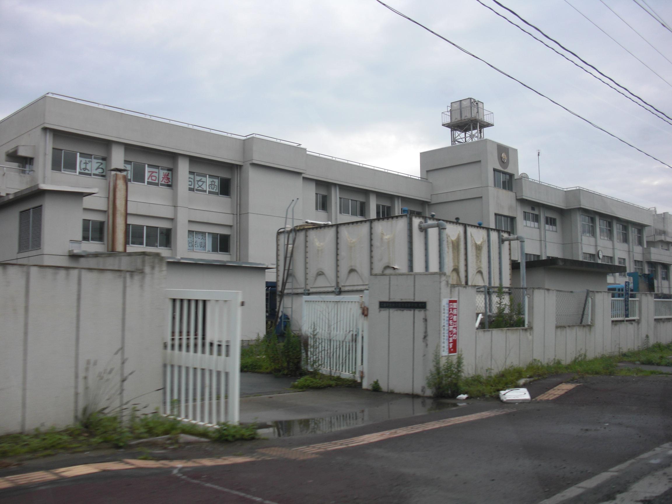 商業 高校 石巻