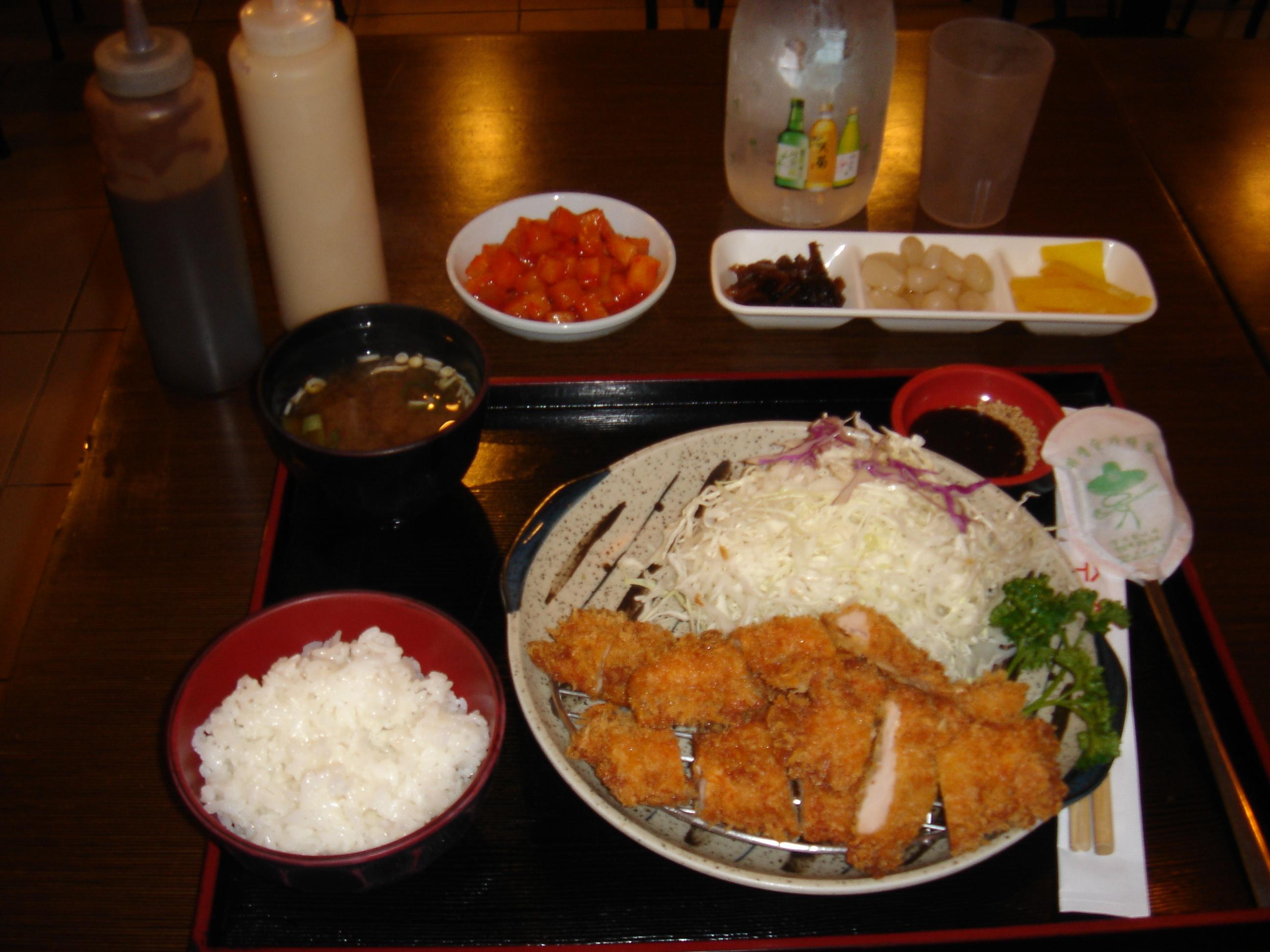 File japanese for Cuisine wikipedia