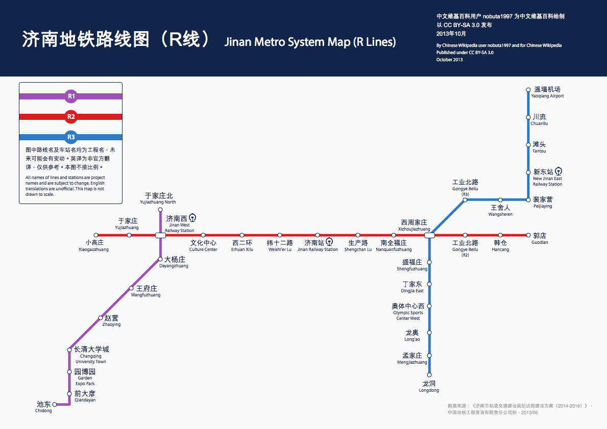R Line Subway Map.File Jinan Metro System Map R Lines Png Wikimedia Commons