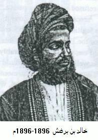 Khalid bin Barghash of Zanzibar Sultan of Zanzibar