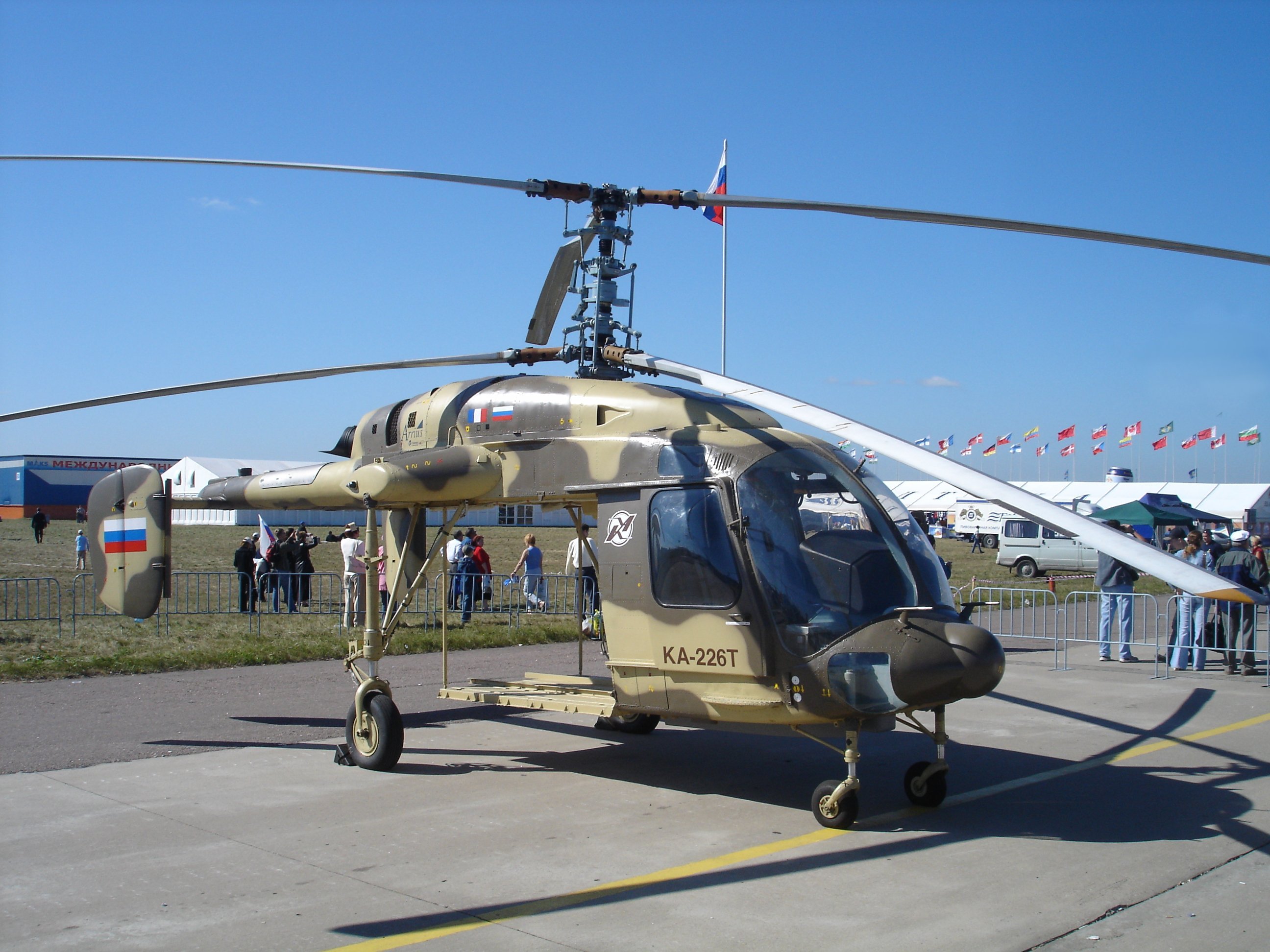 Russian Helicopters' Kamav Ka, others, to be Made in India.