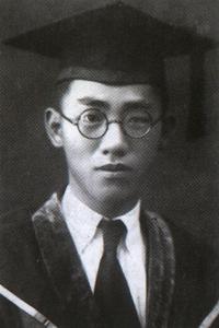 Lu Jiaxi 1934.jpg