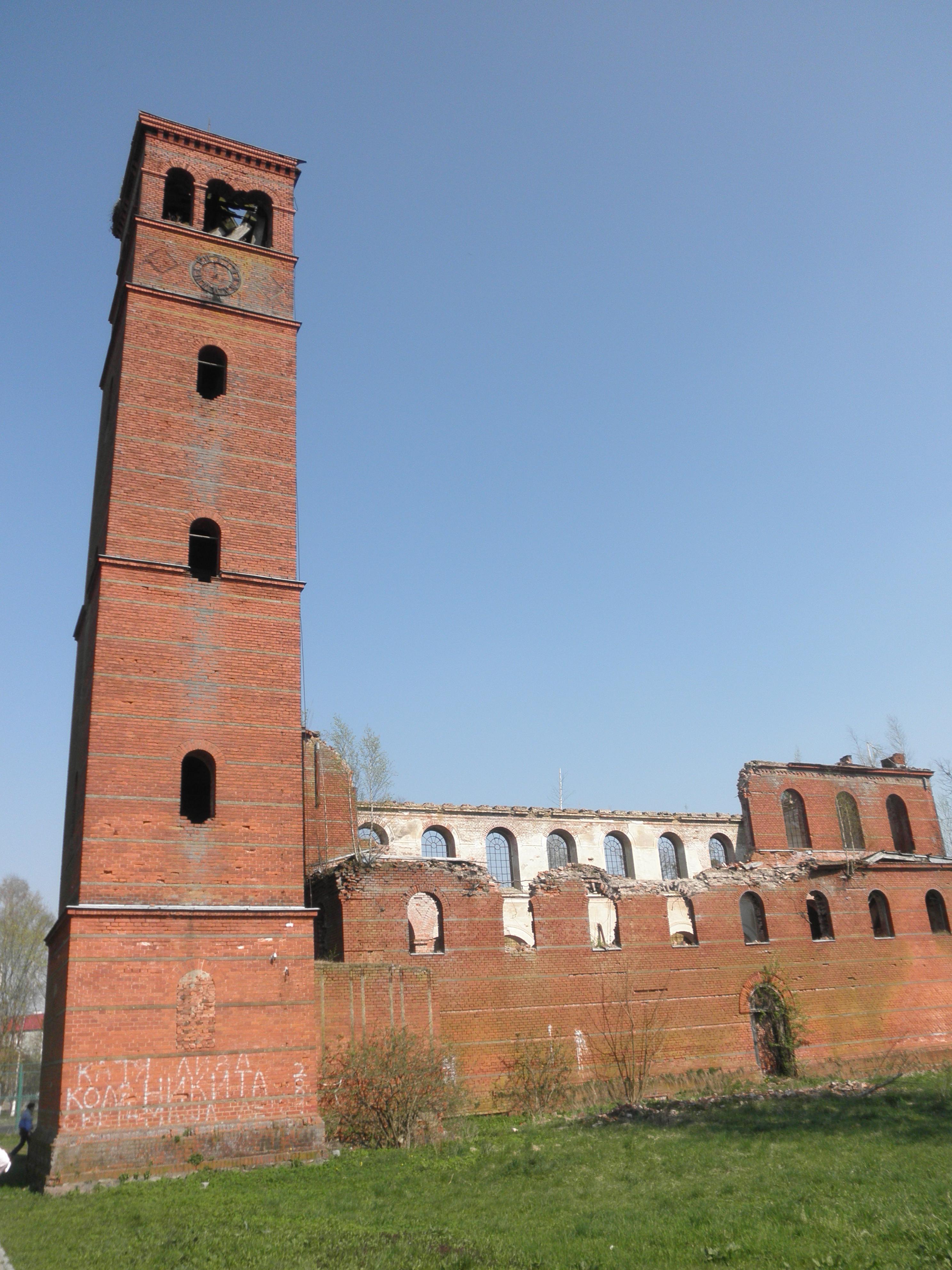 Kaliningrad Postleitzahl