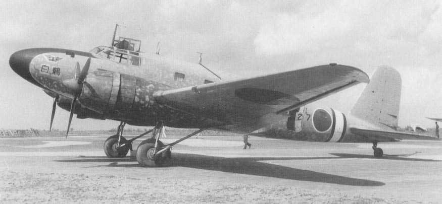 CNAC: Mitsubishi MC-20-II (Quelle: Wikipedia)