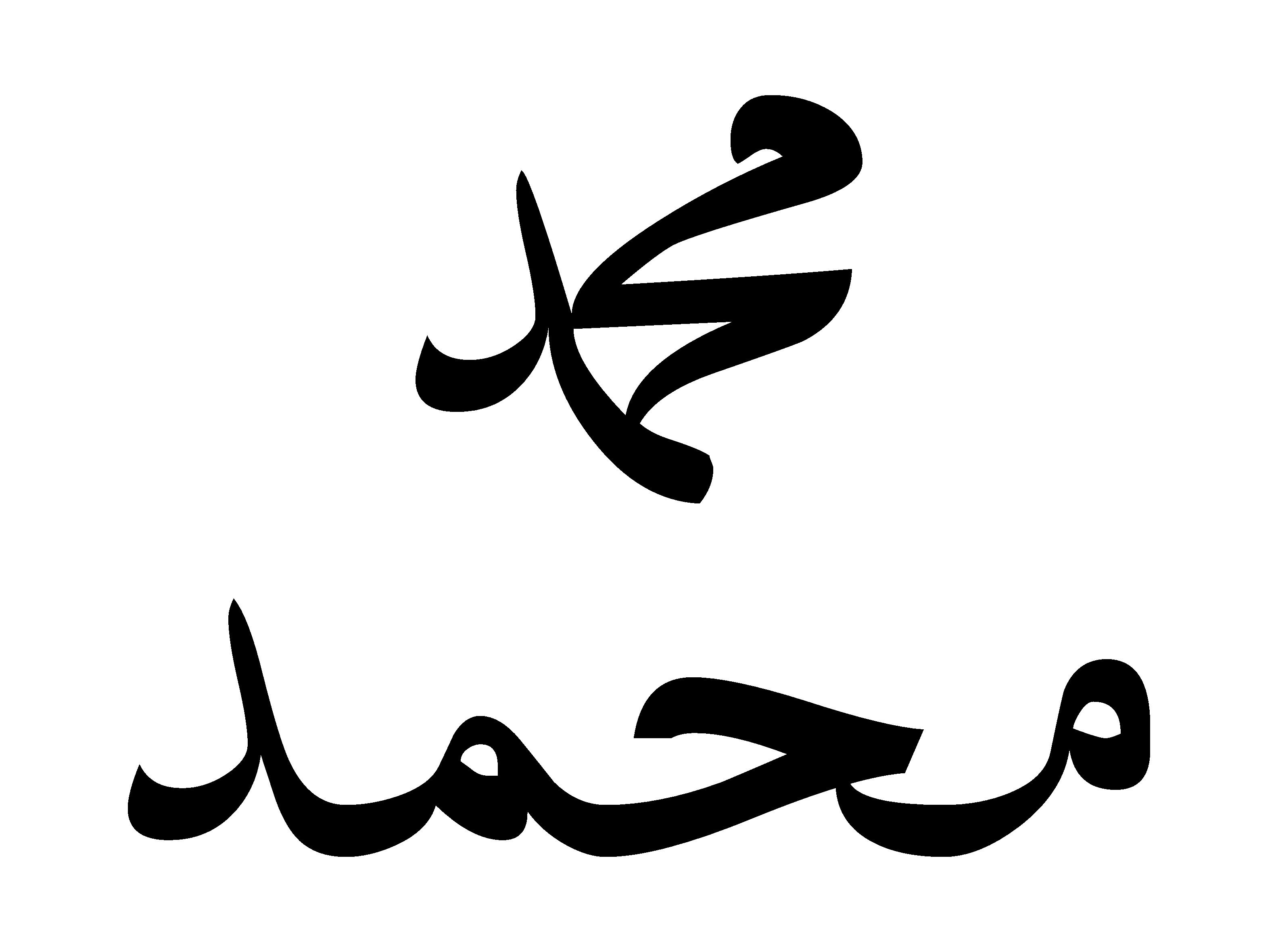 Google Auf Arabisch