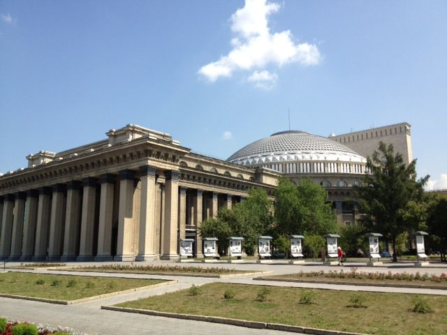 Novosibirsk Opera and Ballet Theatre