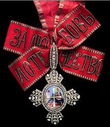 Order of St Catherine.jpg