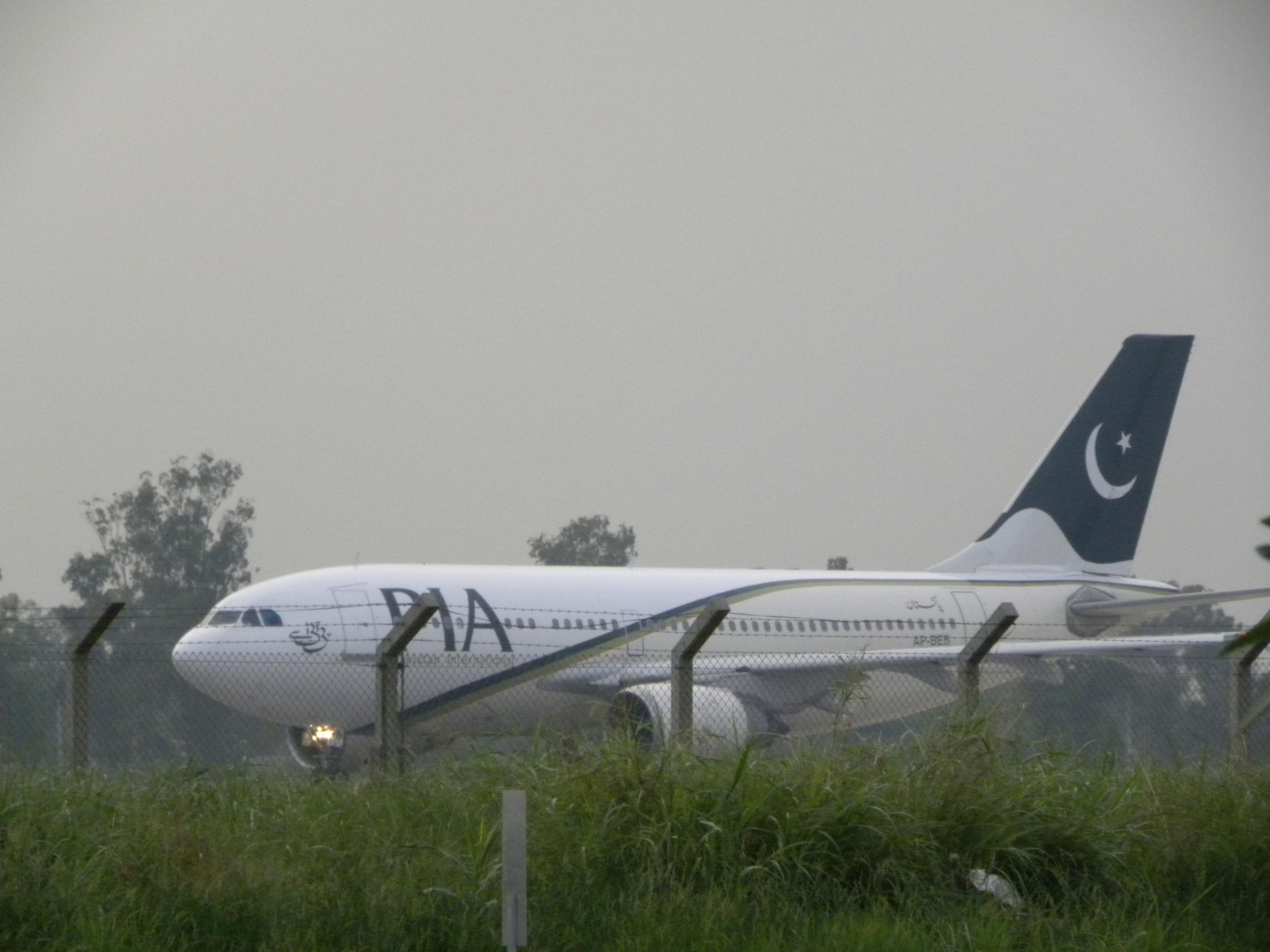 PIA Airport