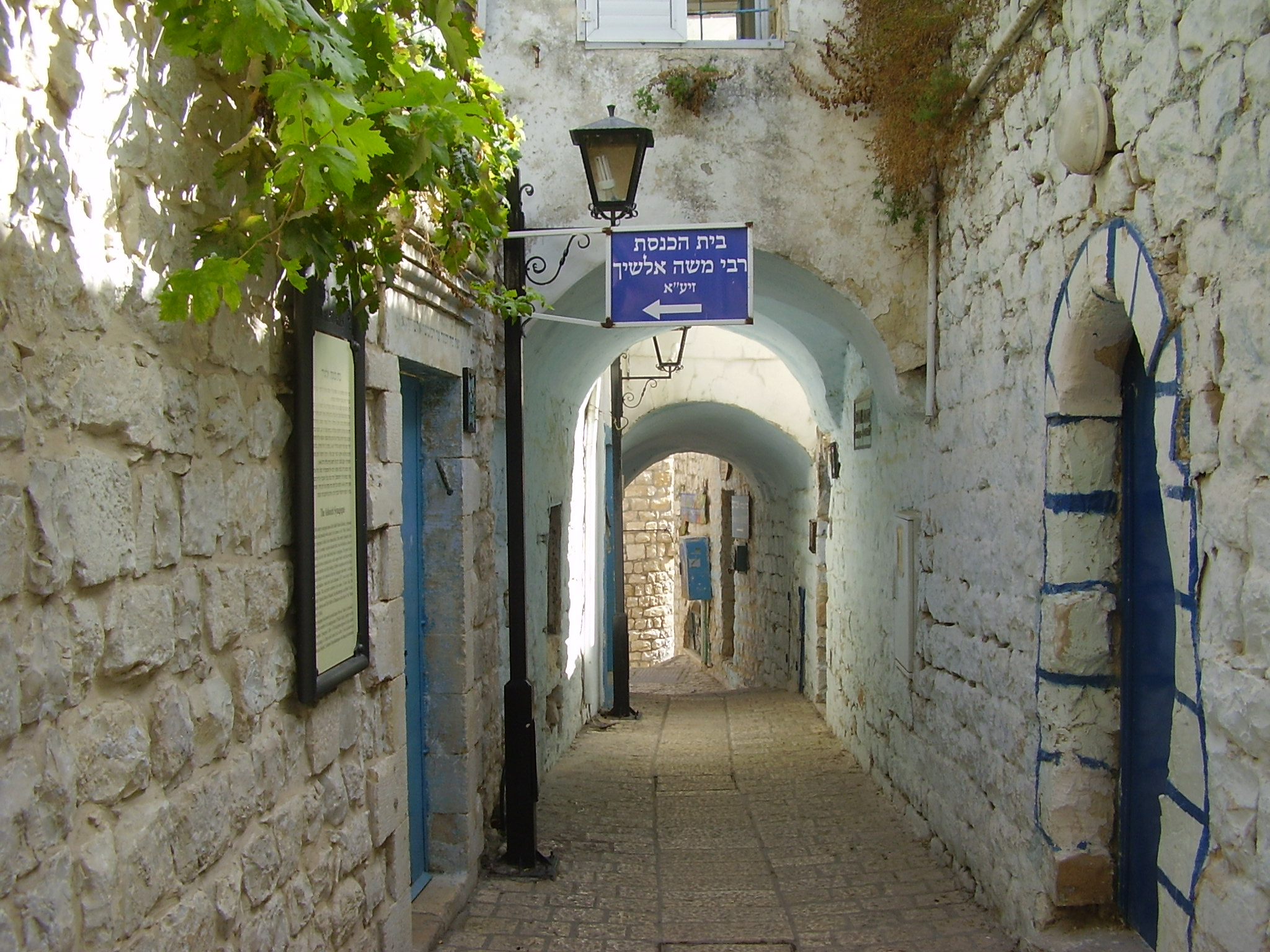 File Pikiwiki Israel 15294 Safed Alley Jpg Wikimedia Commons