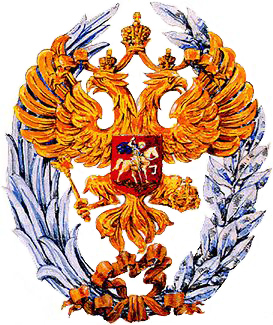 Государственная премия Российской Федерации