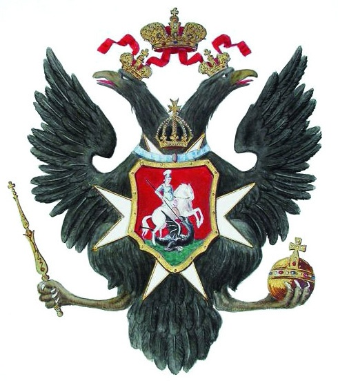 Russian COA 1796 a.jpg