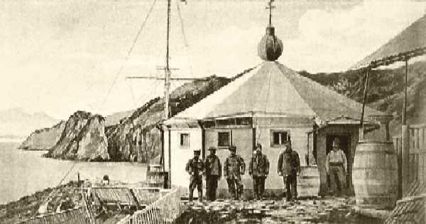 San Juan del Salvamento faro1898.jpg