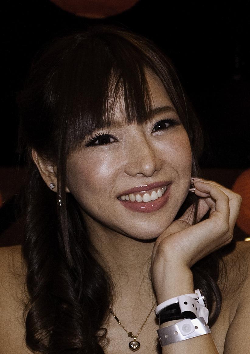 Serina Hayakawa Nude Photos 91