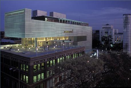 The Shaw Center for the Arts, which houses the LSU MOA Shawcenterbr.JPG