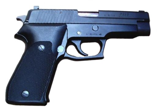 A closeup of a handgun